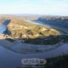 黄河蛇曲国家地质公园