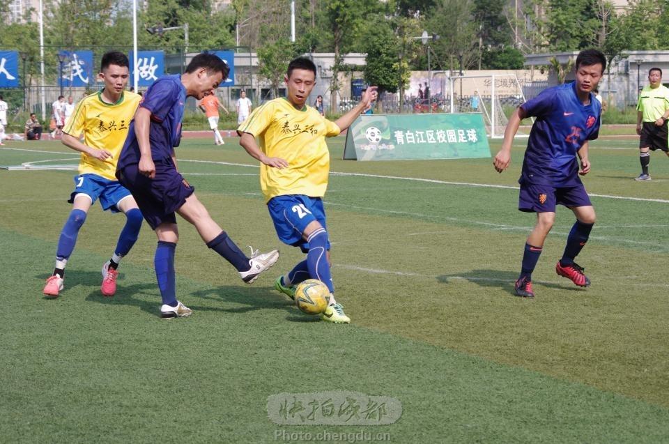 """""""中国梦.足球梦"""""""