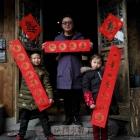 四川洪雅县:小院里串联起的传统文化
