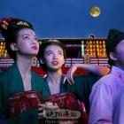 全球华人中秋赏月