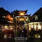 黄龙溪古镇之夜