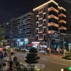 枣子巷夜景