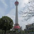 四川电视塔